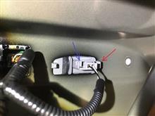 RX ライセンスランプ(ナンバー灯)交換③のカスタム手順1