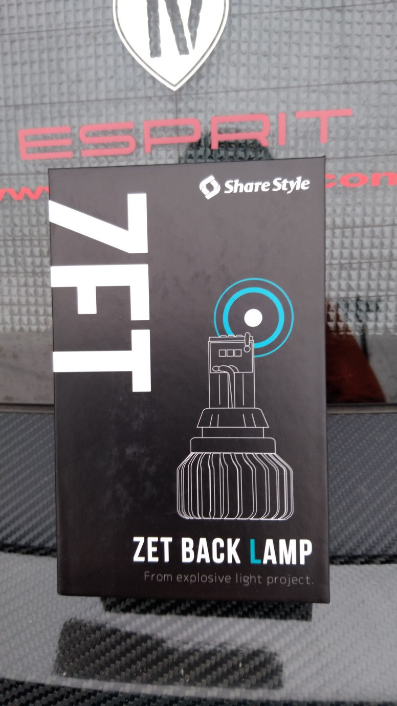 SHARE×STYLE(シェアスタイル) ZET BACKLAMP