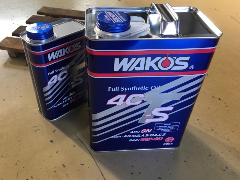 オイル交換(#12) WAKO'S 4CT-S