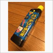 バッテリー強化液補充