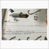 KTM 690SMC-R 148円/L EVO1マップECU