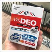 車内消臭 Dr.DEOの画像