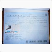 XVS1300CUユーザー車検合格