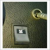 スイッチの移動の画像