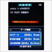GPSデータ更新 VA-515E