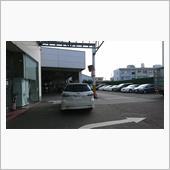 トヨタプロケア10
