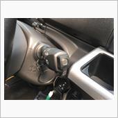 サンキューハザードスイッチ交換の画像