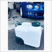 清水タンクの大型化