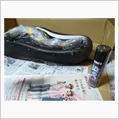 レトロシートを塗装する(その2)