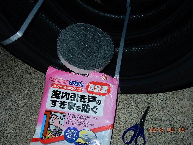 [自作] タイヤ空洞共鳴音の低減・ハンコックV12evo2を静音タイヤにする