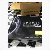 シルクブレイズ ステアリング交換 70ヴォクシー用の画像