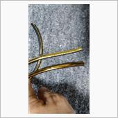 ドアモール ゴールド 交換の画像