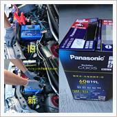 バッテリーも新調して…変わり映えないですね😅