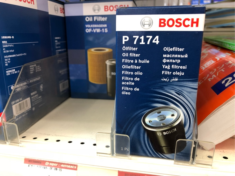 Bosch F 026/407/174//Ölfilter