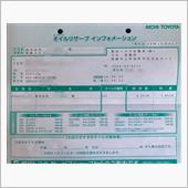 ◆エンジンオイル交換_2018/10/02 (^^)v