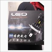安物LEDに交換