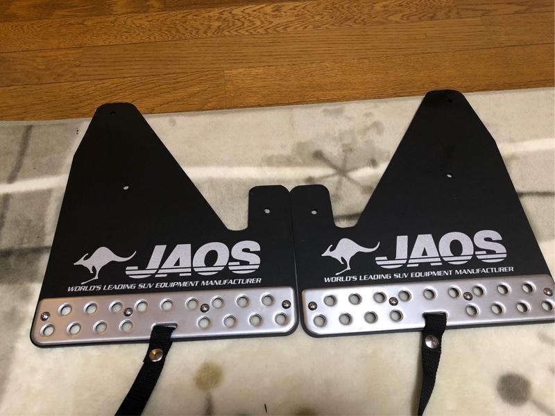 JAOS汎用タイプⅢマッドフラップ取り付け