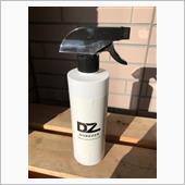DZアイアンカット鉄粉除去剤の画像