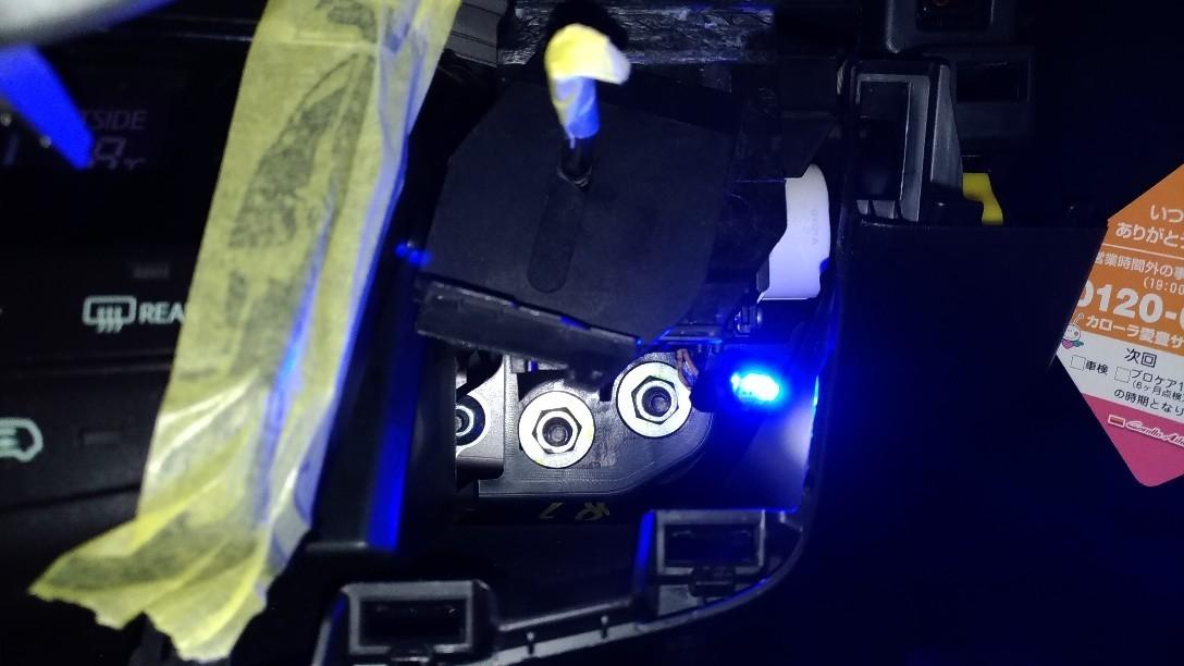 シフトレバー照明をLEDに