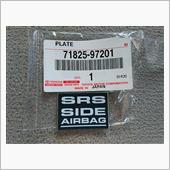 サイドエアバッグネームラベル貼付(P席)の画像