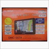 エンプレイス 5インチ ポータブナビ ルDiNAVI DNC-557Aの画像