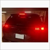 ブレーキランプ4灯化の画像