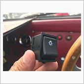 ヘッドライトスイッチ 交換 (当たり前のことが嬉しい編)の画像