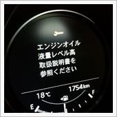 エンジンオイル交換・エンジンオイルレベルセンサ点検の画像