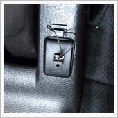 USBスマート充電キットの蓋の画像