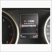 スマートキーの電池交換(備忘録)の画像