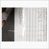 整備記録 マフラー交換の画像
