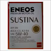 ENEOS SUSTINA 5W-40の画像