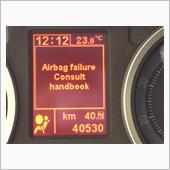 Brera エアバッグ警告灯点灯の巻〜 40,635㎞の画像