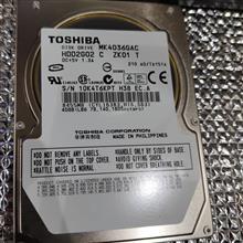 A5 スポーツバック MMI ユニット SSD化のカスタム手順2