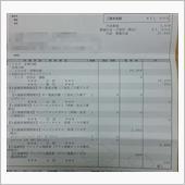 12ヶ月点検+α