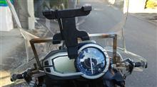 タイガー800クロスカントリー 自作ナビホルダーのカスタム手順1