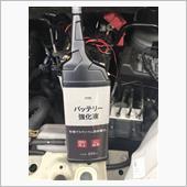 #1  バッテリー液補充の画像
