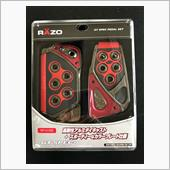 RAZO GT SPEC PEDAL SET AT-S RP101REの画像