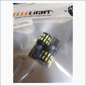 ポジションランプ LED化