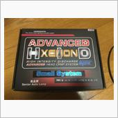 ADVANCED HID small system
