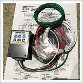 SMC(スピードメーターコントローラー)取り付けの画像