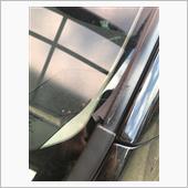 フロントガラス両サイドのゴムの画像