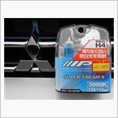 IPF:SUPER J BEAM X