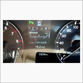 新車1ヶ月点検の画像
