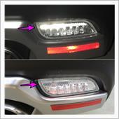 LEDリフレクターに反射機能を付ける①殻割り編の画像