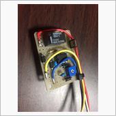 ディフューザーランプ用スモール&ブレーキ連動回路の取り付けの画像