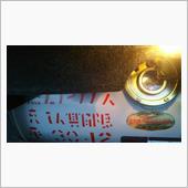 燃料タンクの再検査