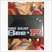 Bee R レブリミッター装着の画像