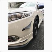 TRD/トヨタテクノクラフト86用カナードの取り付けの画像
