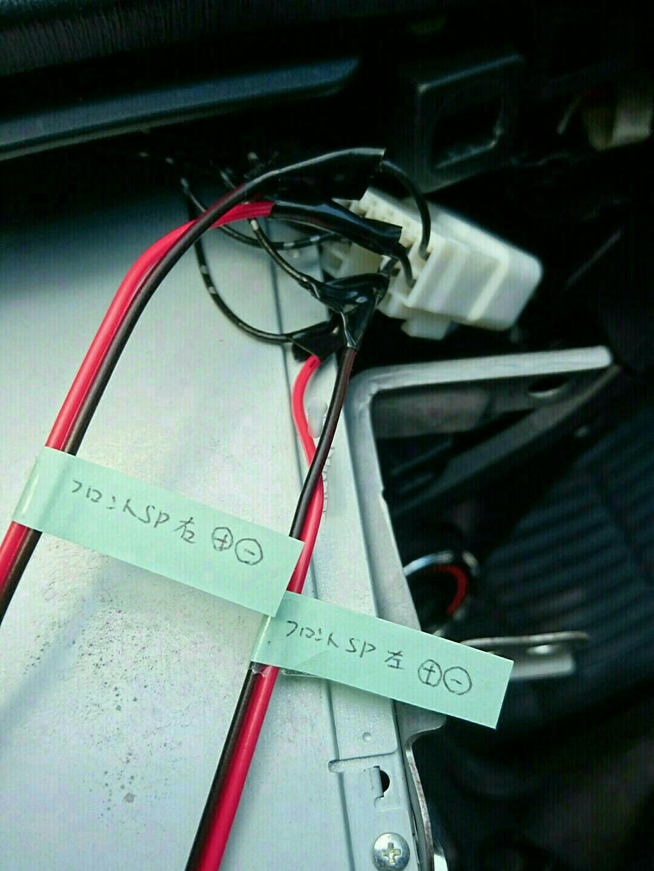 TS-WX120A サブウーファー取り付け①